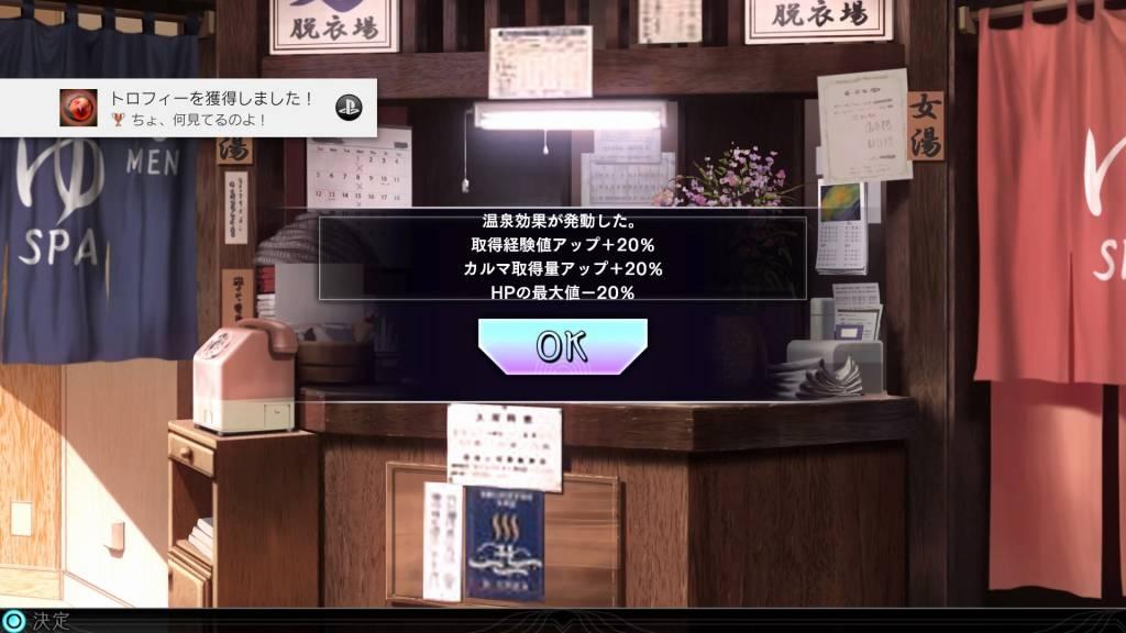 f:id:daikai6:20201208151717j:plain