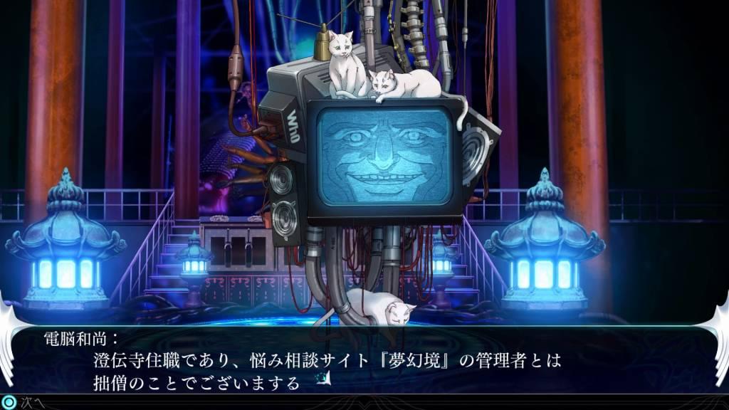 f:id:daikai6:20201208151738j:plain