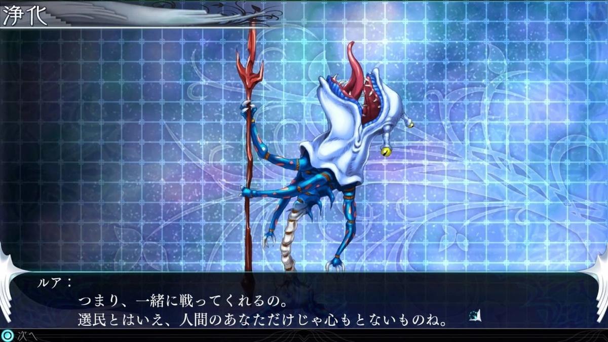 f:id:daikai6:20201208151847j:plain