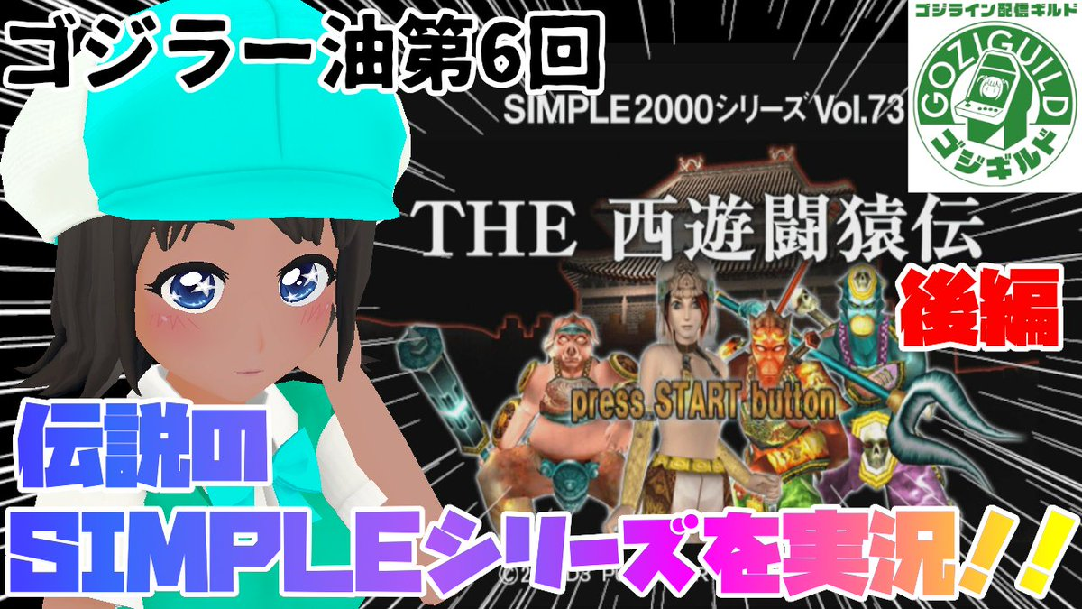 f:id:daikai6:20201211102221j:plain