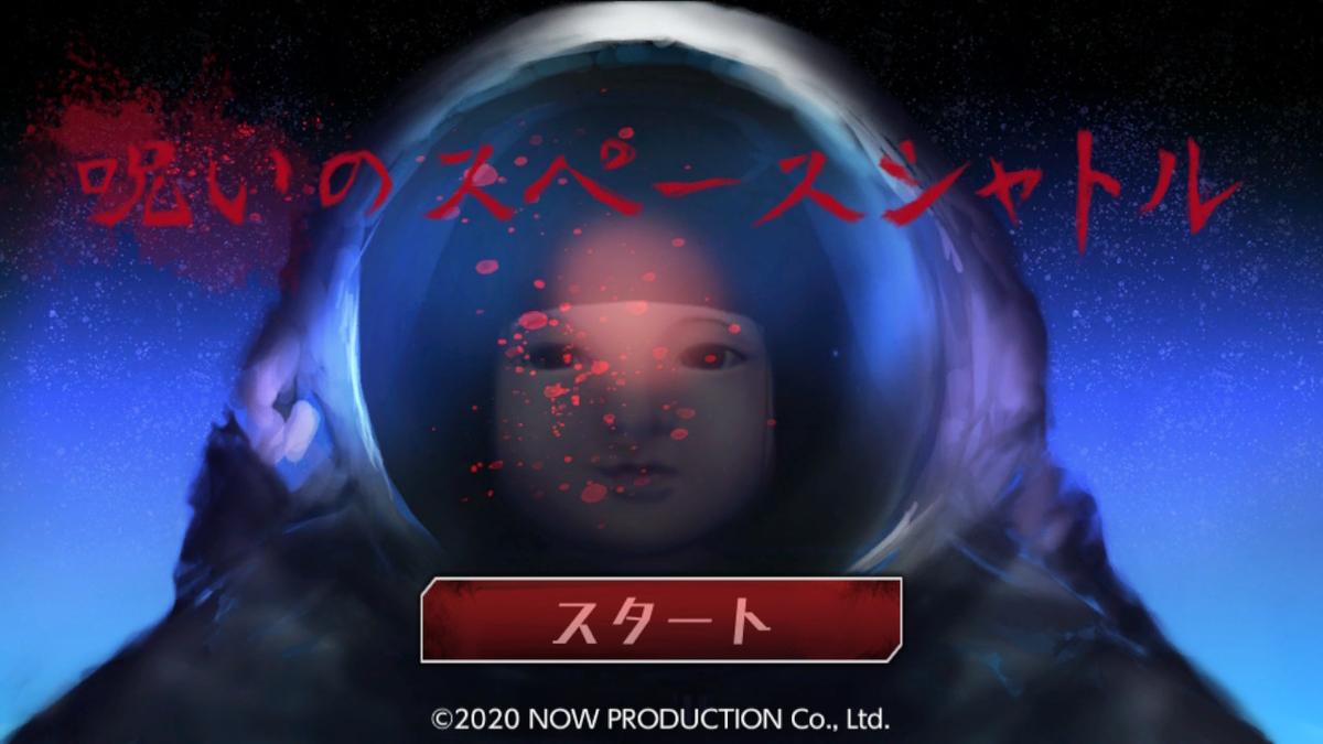 f:id:daikai6:20201211192436j:plain