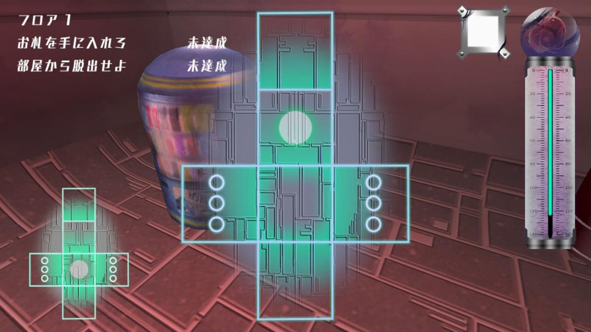 f:id:daikai6:20201211194158j:plain