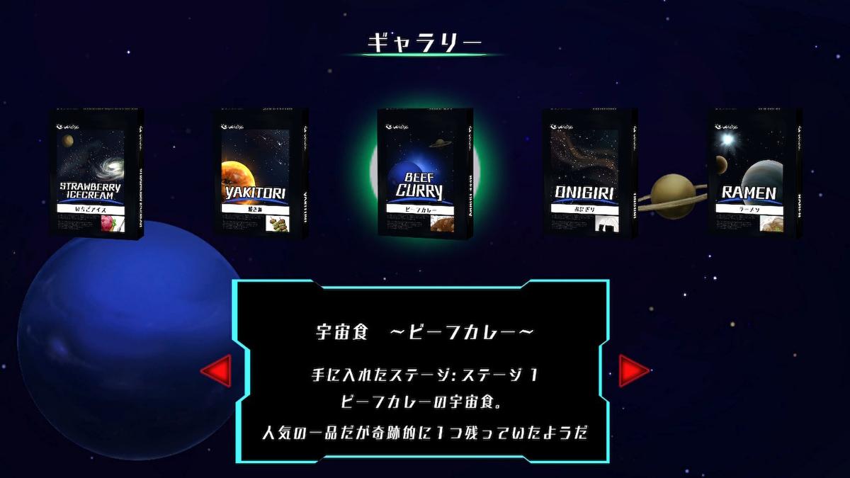 f:id:daikai6:20201211231543j:plain