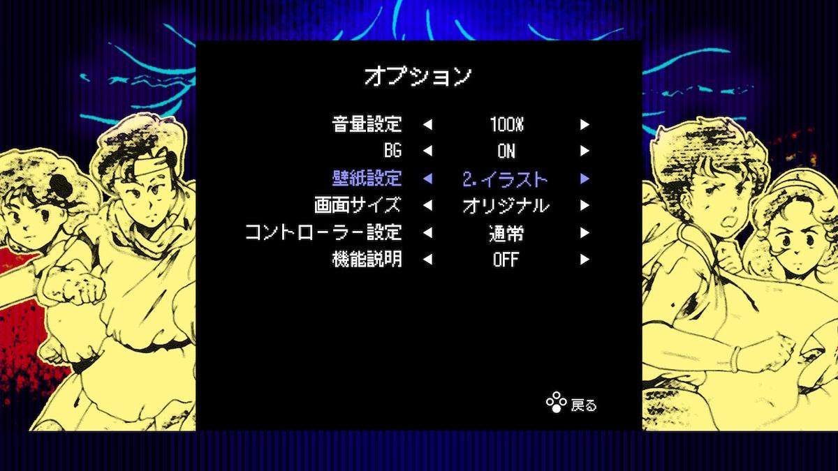 f:id:daikai6:20201212164046j:plain