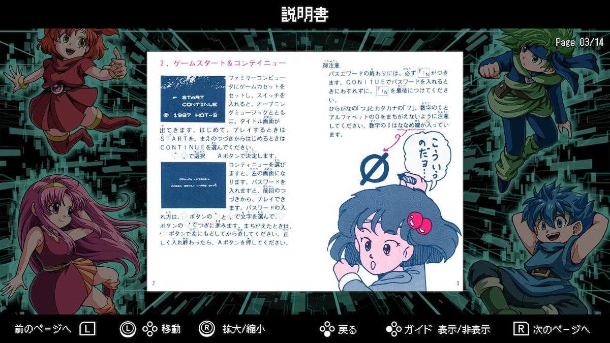 f:id:daikai6:20201212174011j:plain