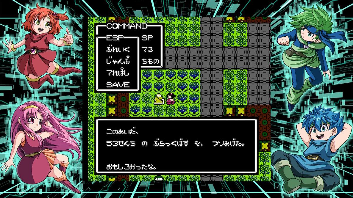 f:id:daikai6:20201212185225j:plain
