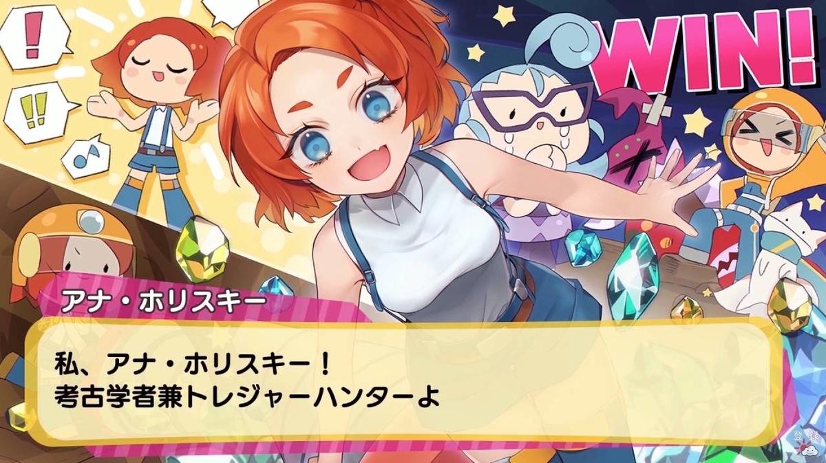f:id:daikai6:20201212201653j:plain