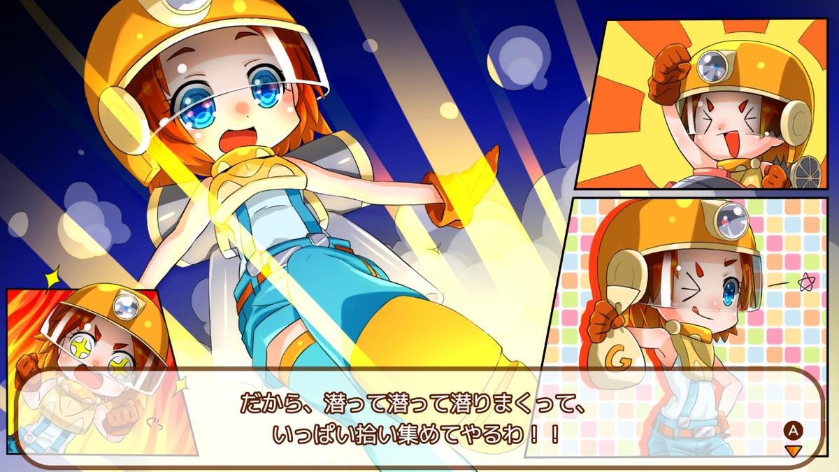 f:id:daikai6:20201212204254j:plain