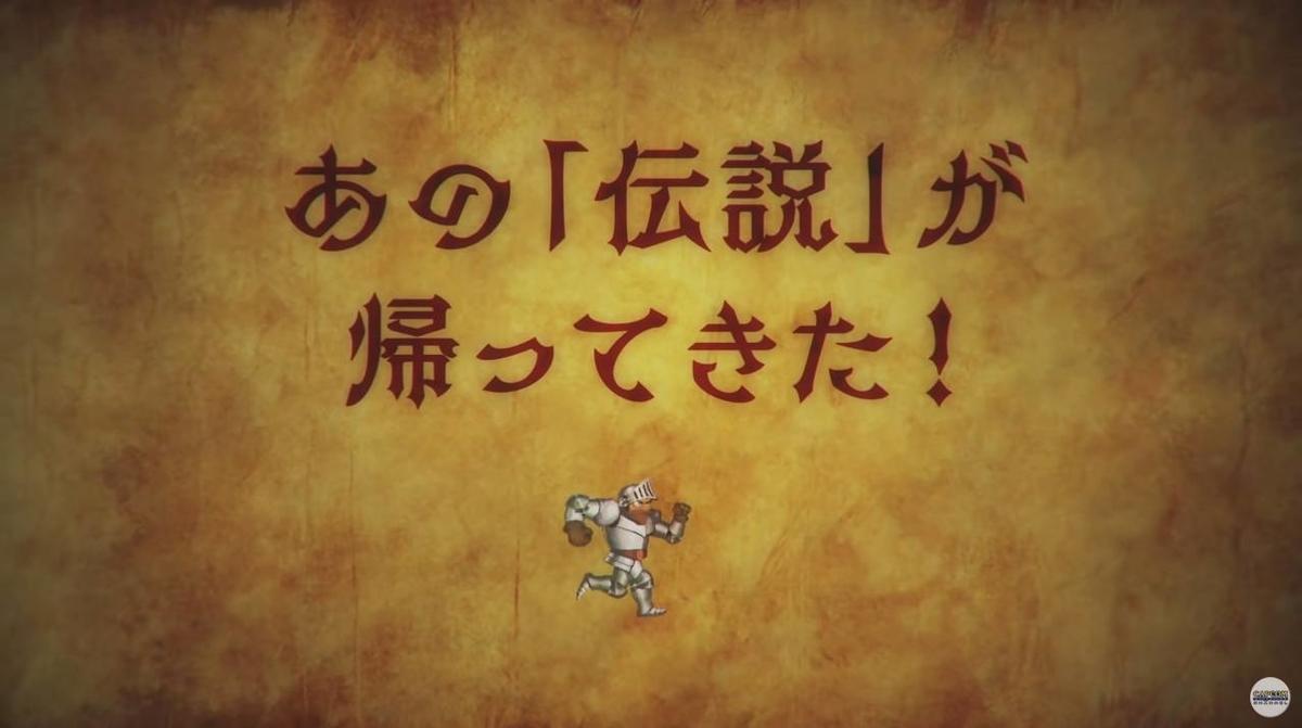 f:id:daikai6:20201212224757j:plain