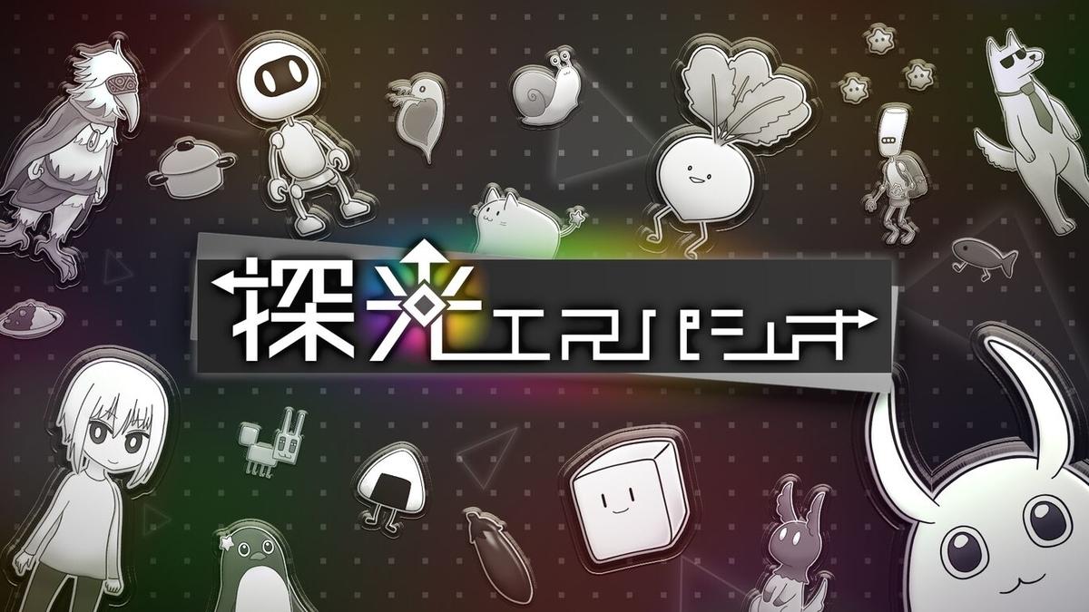 f:id:daikai6:20201213213837j:plain