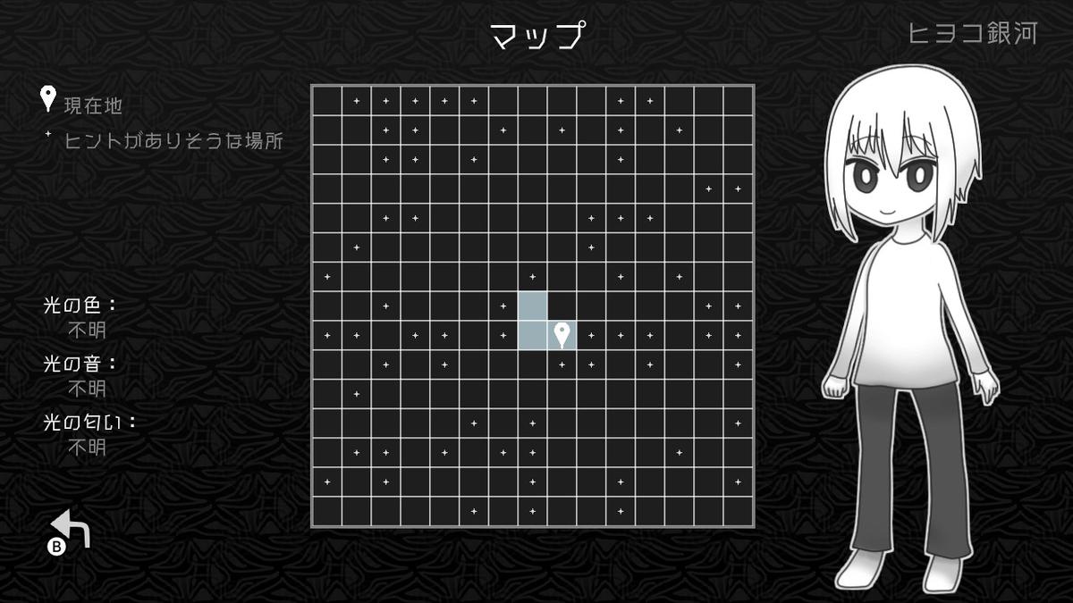 f:id:daikai6:20201213215650j:plain