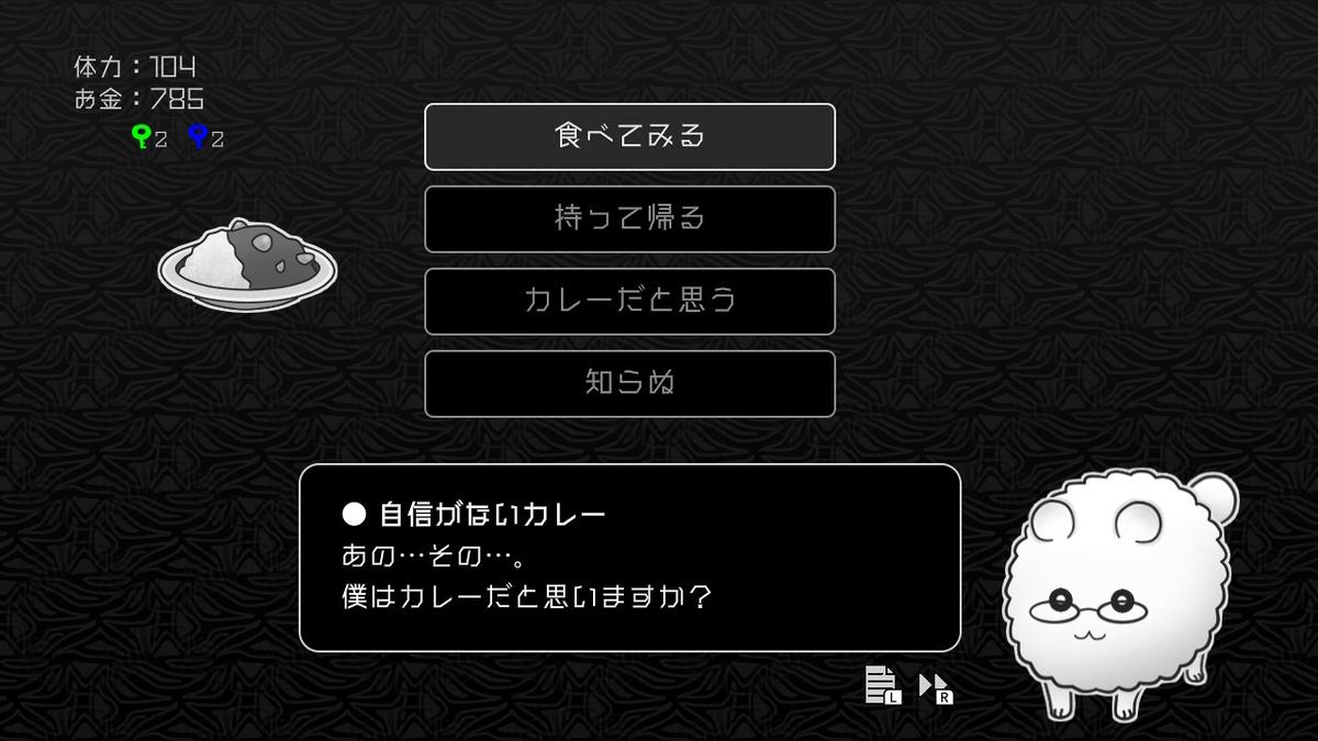 f:id:daikai6:20201213223605j:plain