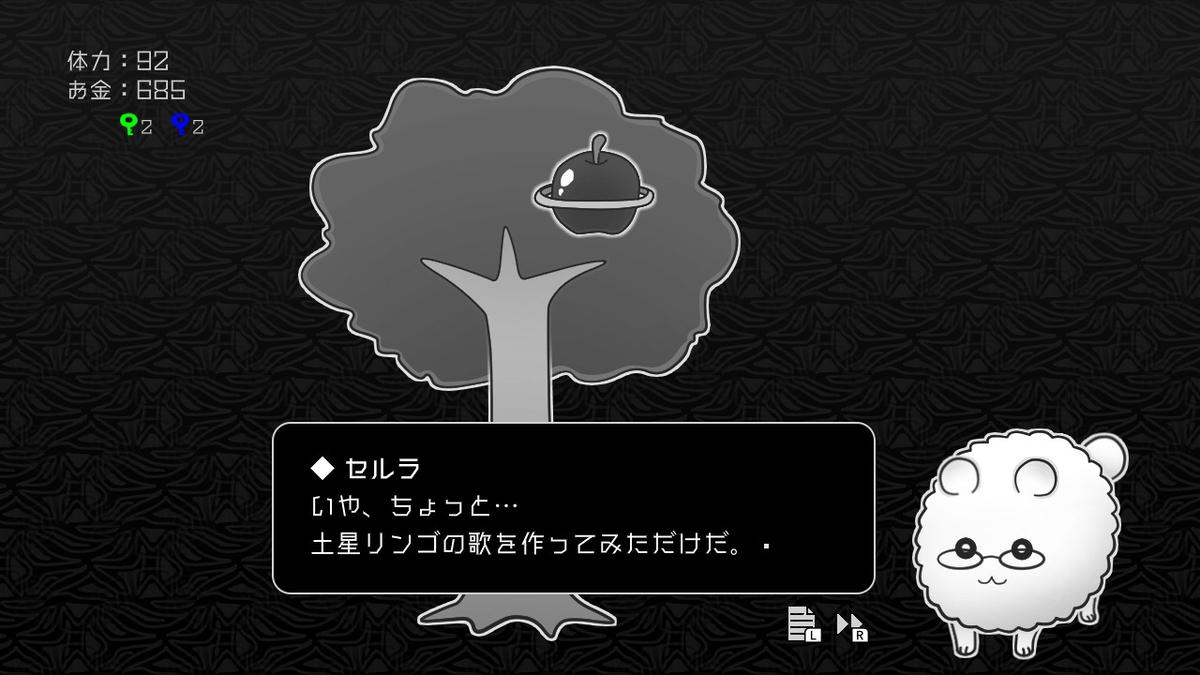 f:id:daikai6:20201213224731j:plain