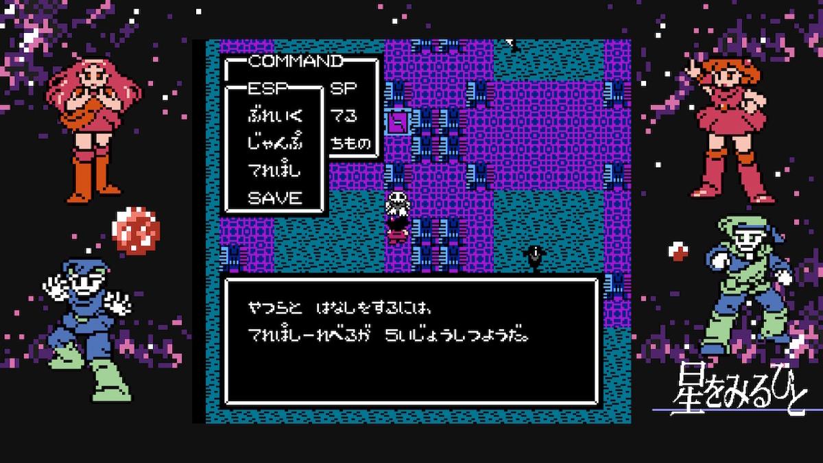 f:id:daikai6:20201216193534j:plain