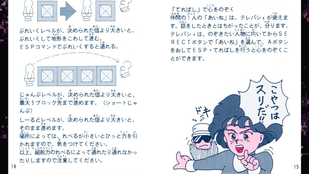 f:id:daikai6:20201216193803j:plain