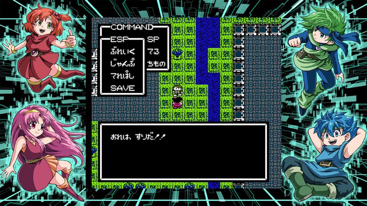 f:id:daikai6:20201216193831j:plain