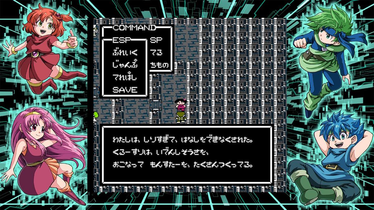 f:id:daikai6:20201216193857j:plain