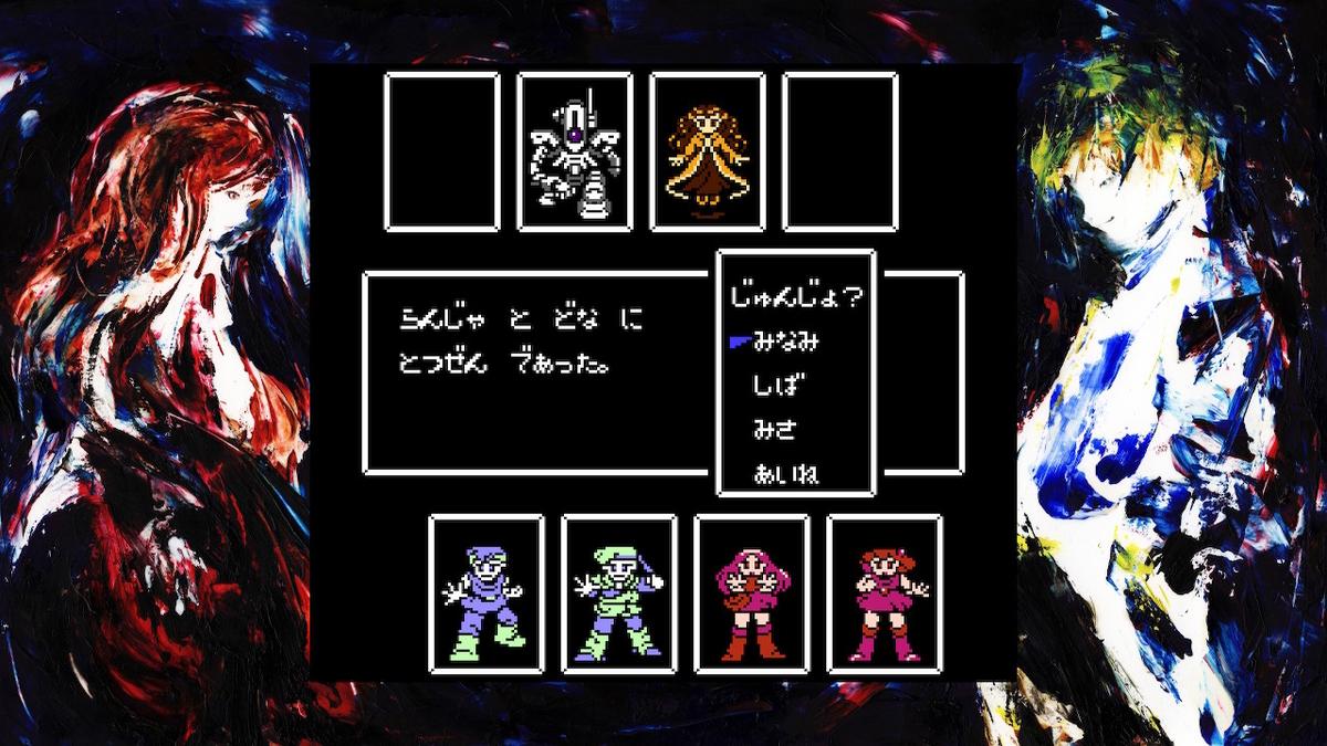f:id:daikai6:20201216200136j:plain