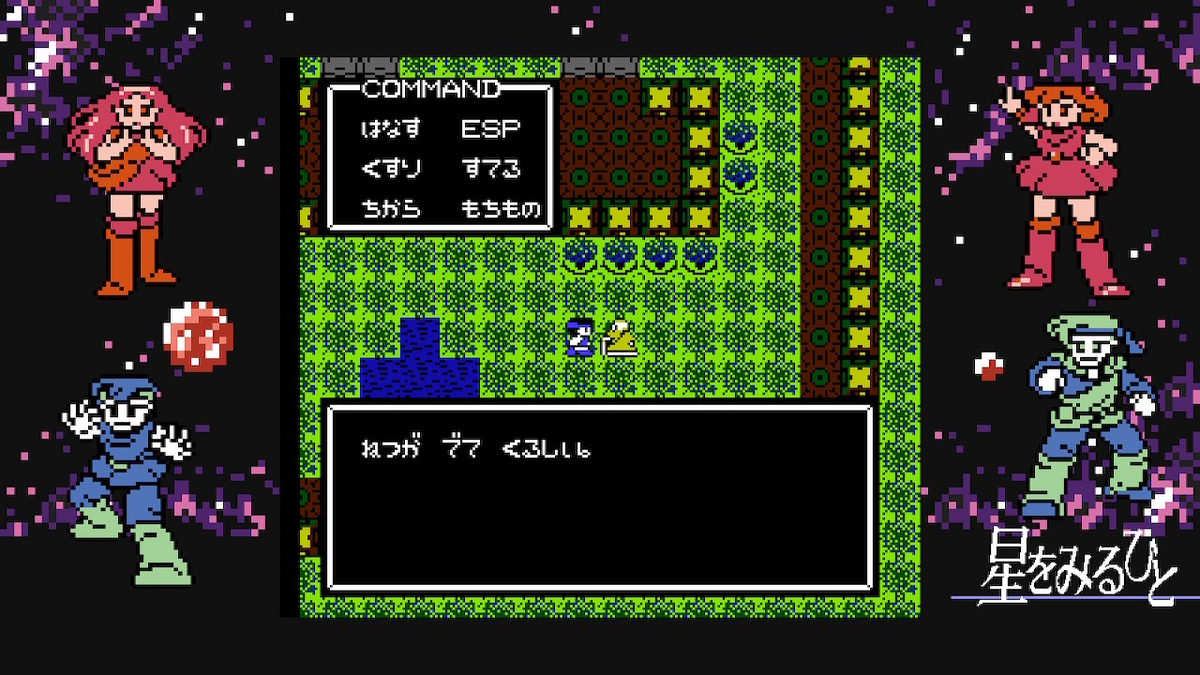 f:id:daikai6:20201216200549j:plain