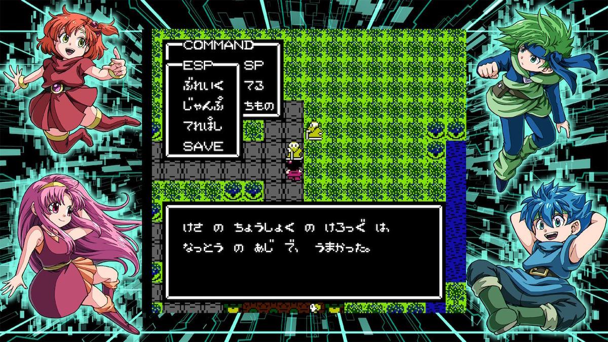 f:id:daikai6:20201216200622j:plain