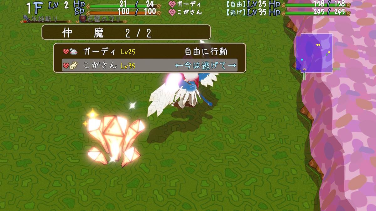 f:id:daikai6:20201216211121j:plain