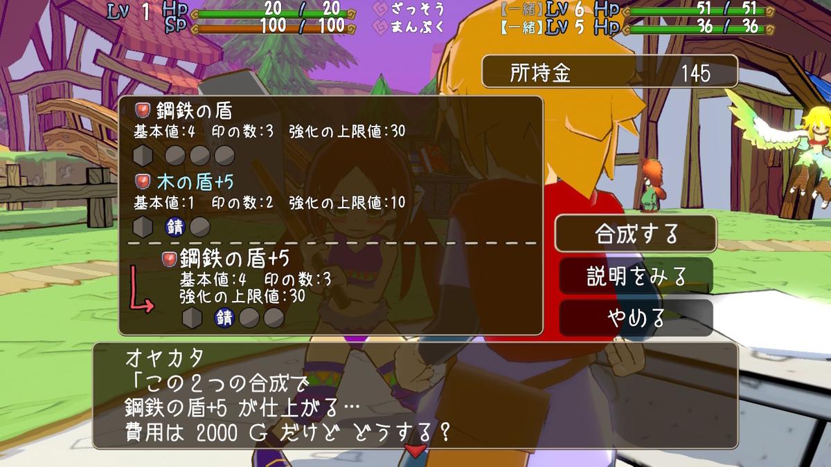 f:id:daikai6:20201216211524j:plain
