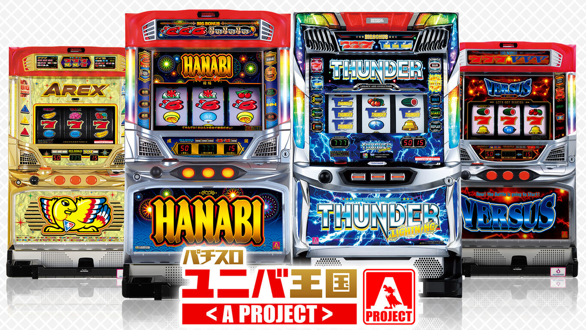 f:id:daikai6:20201217140945j:plain