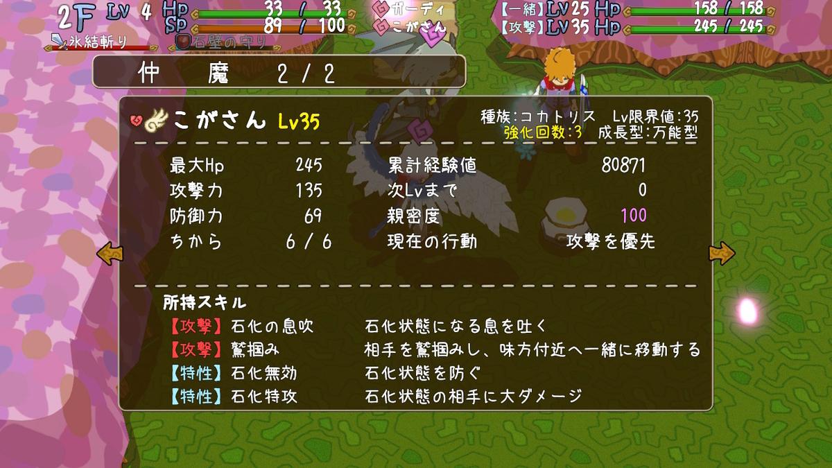 f:id:daikai6:20201220163312j:plain
