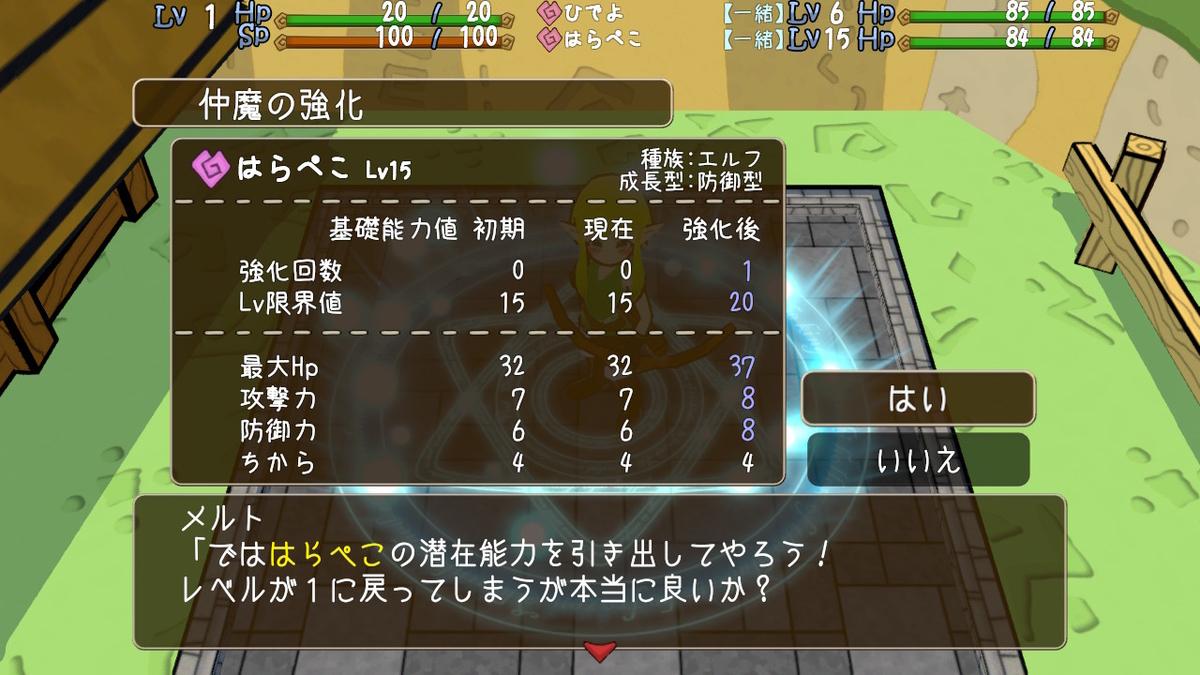 f:id:daikai6:20201220165033j:plain