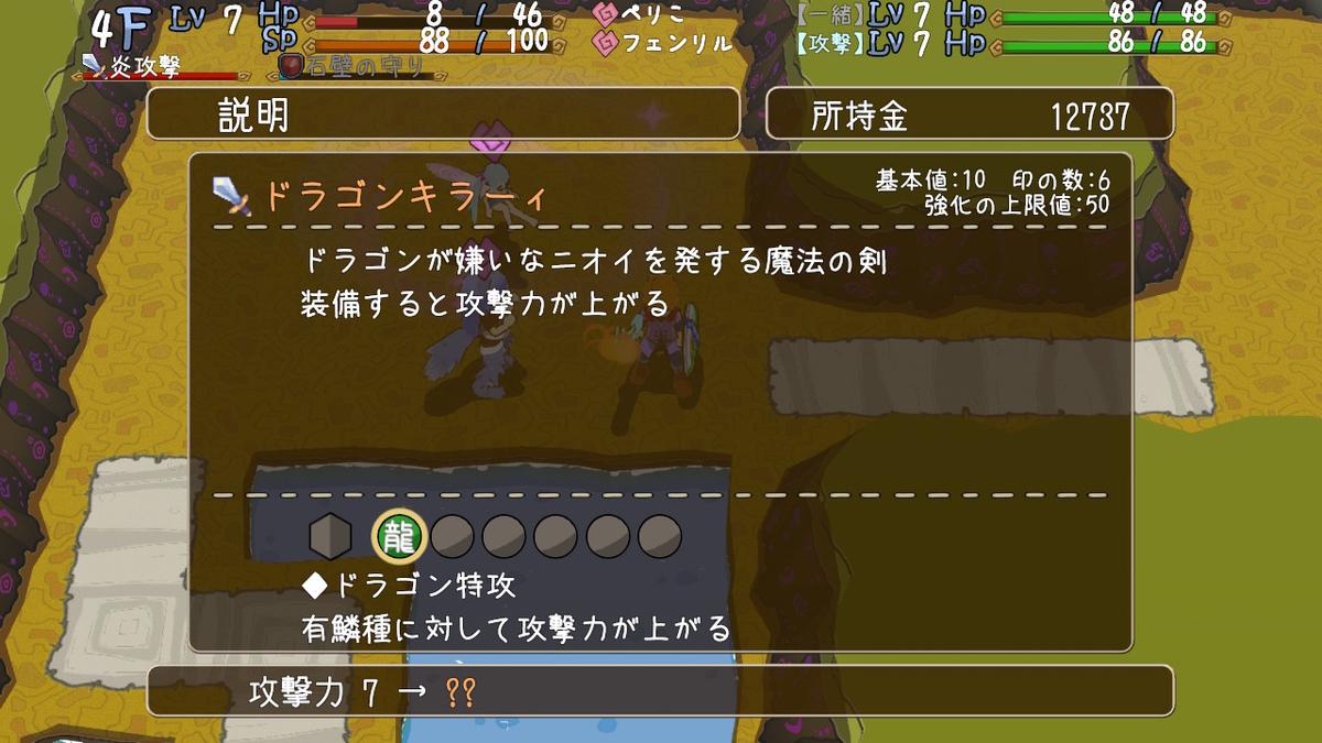 f:id:daikai6:20201220171239j:plain