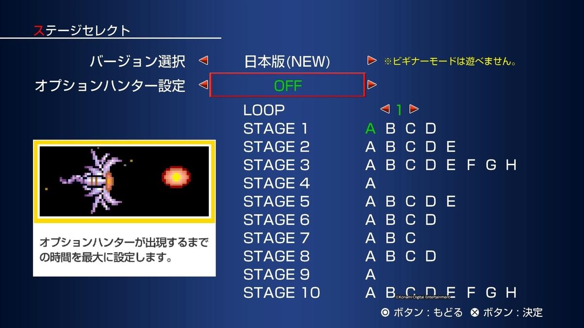 f:id:daikai6:20201224103148j:plain