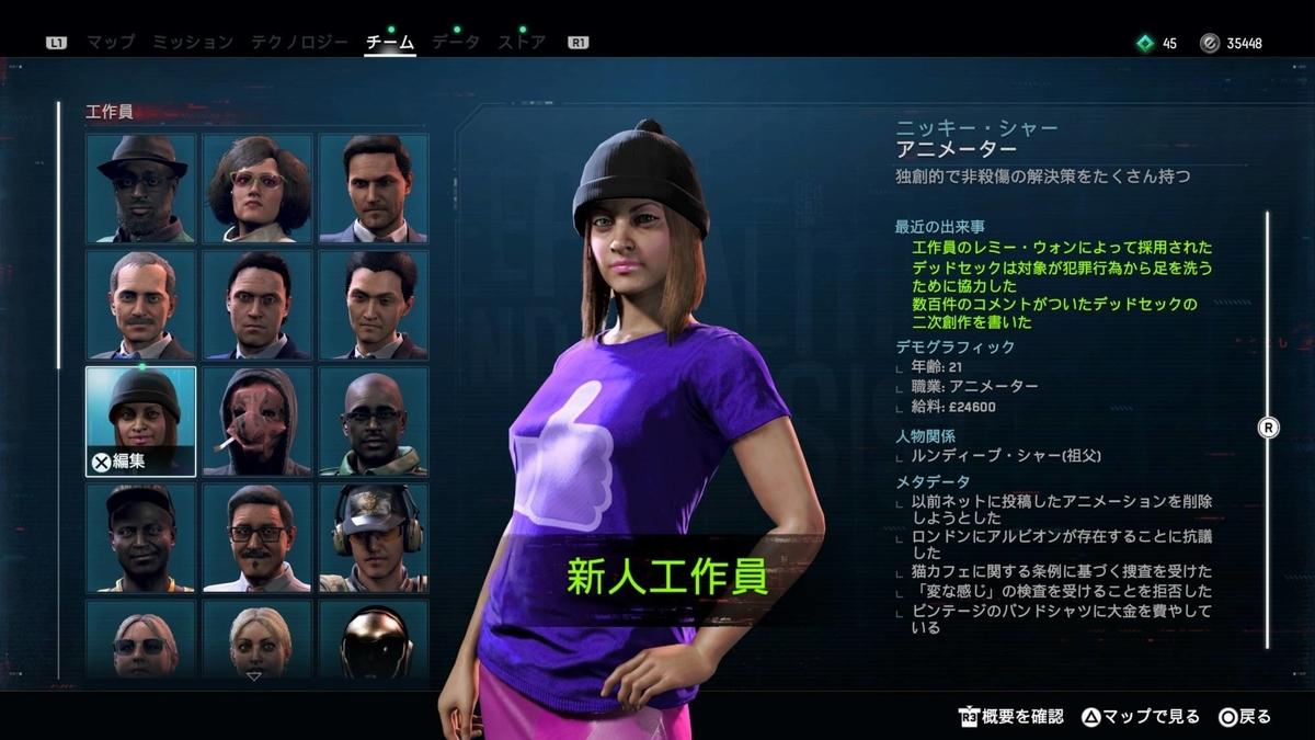 f:id:daikai6:20201224191645j:plain
