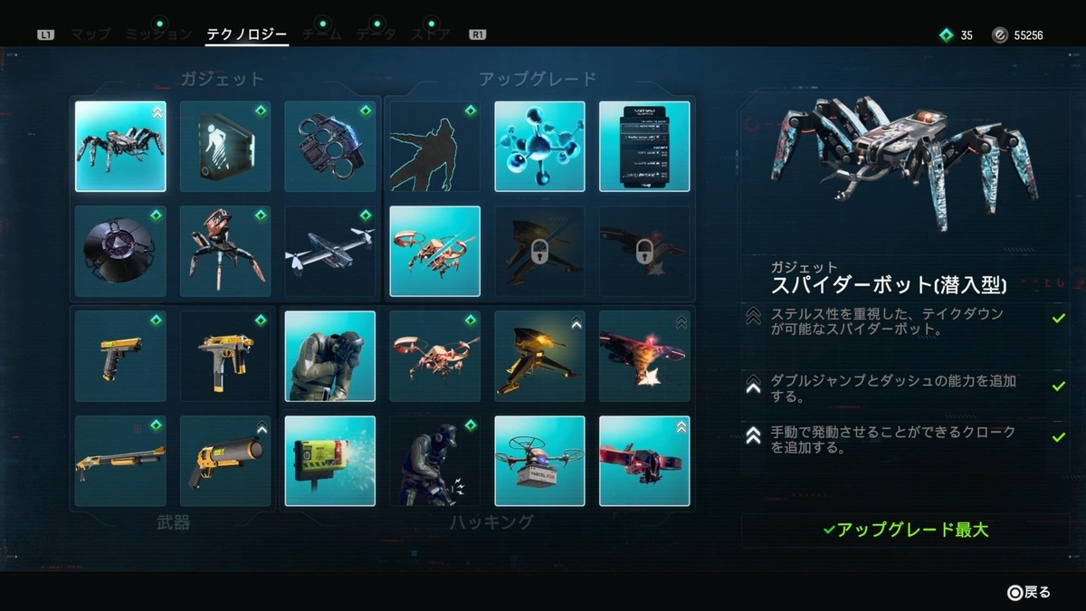 f:id:daikai6:20201224191745j:plain