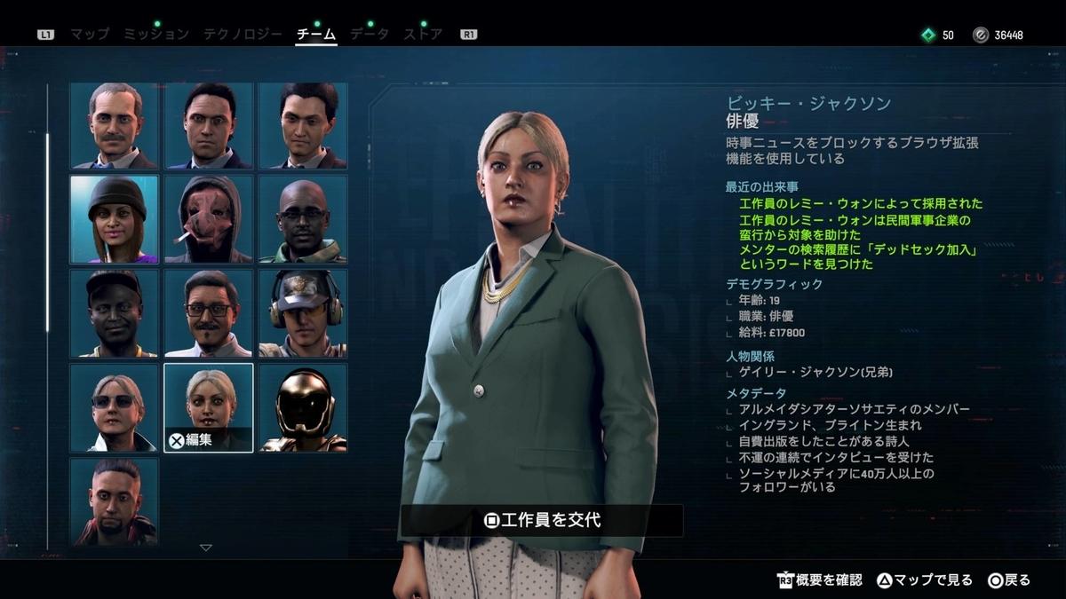 f:id:daikai6:20201224200009j:plain