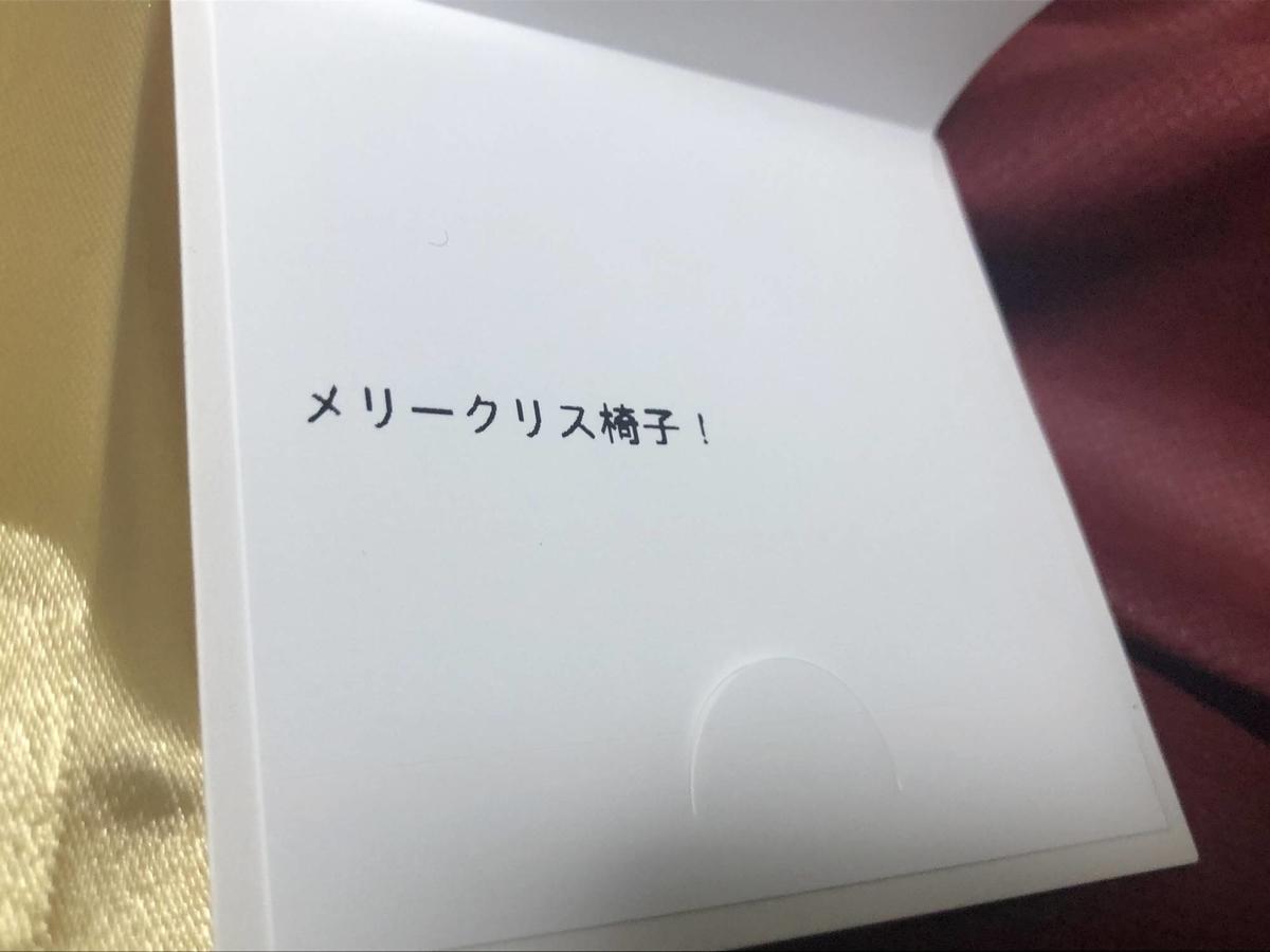 f:id:daikai6:20201225191801j:plain