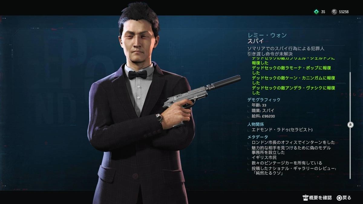 f:id:daikai6:20201226221456j:plain