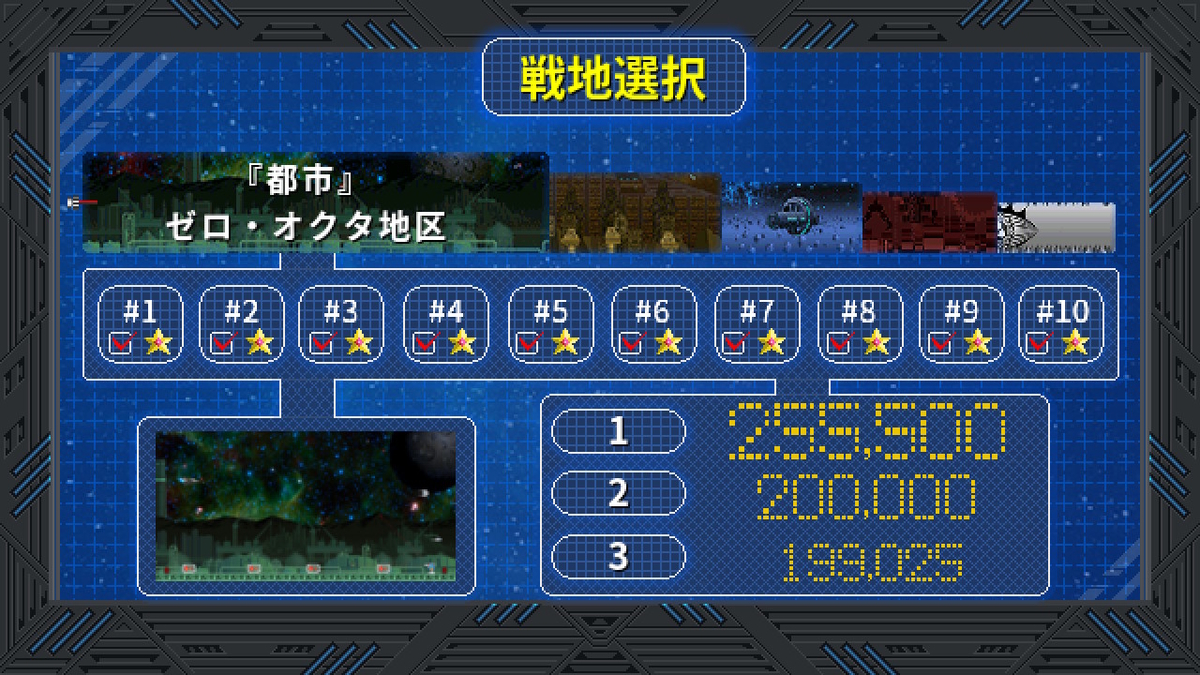 f:id:daikai6:20201227163516j:plain
