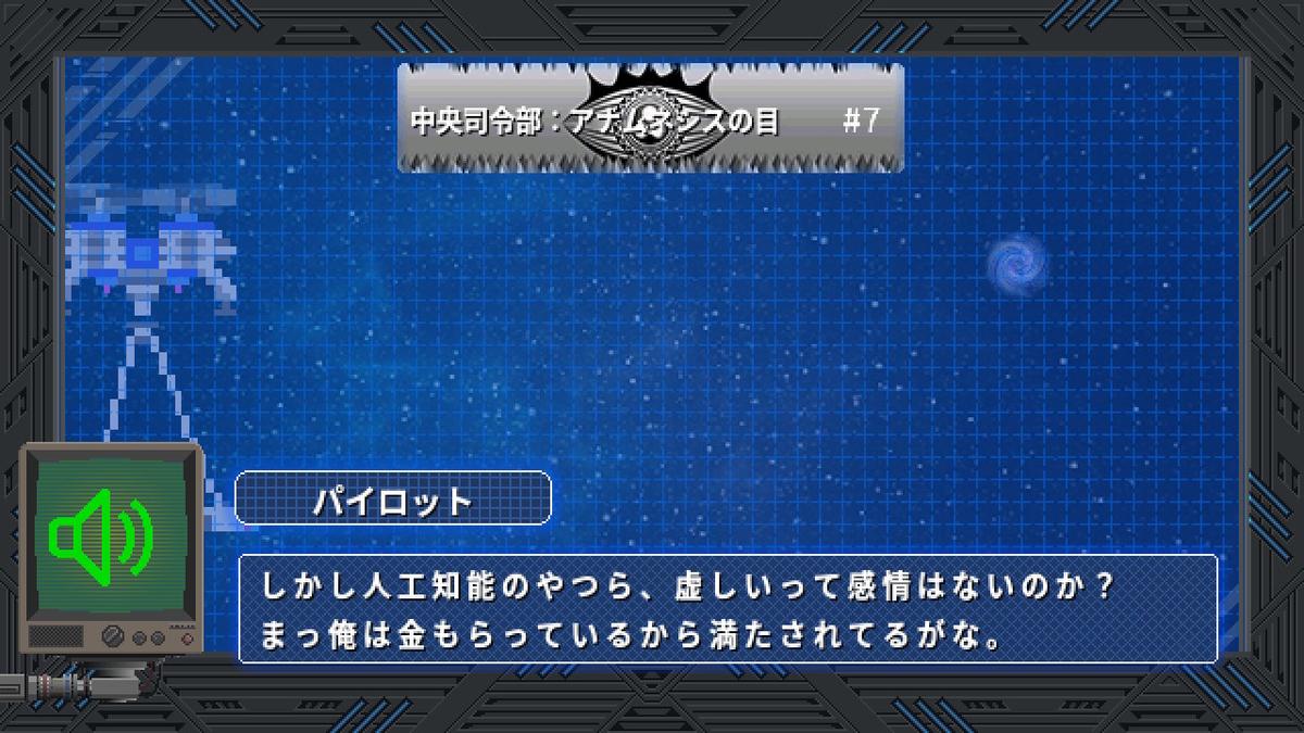 f:id:daikai6:20201227164848j:plain