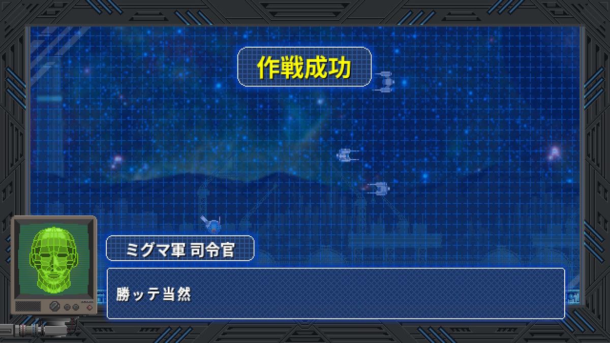 f:id:daikai6:20201227171442j:plain