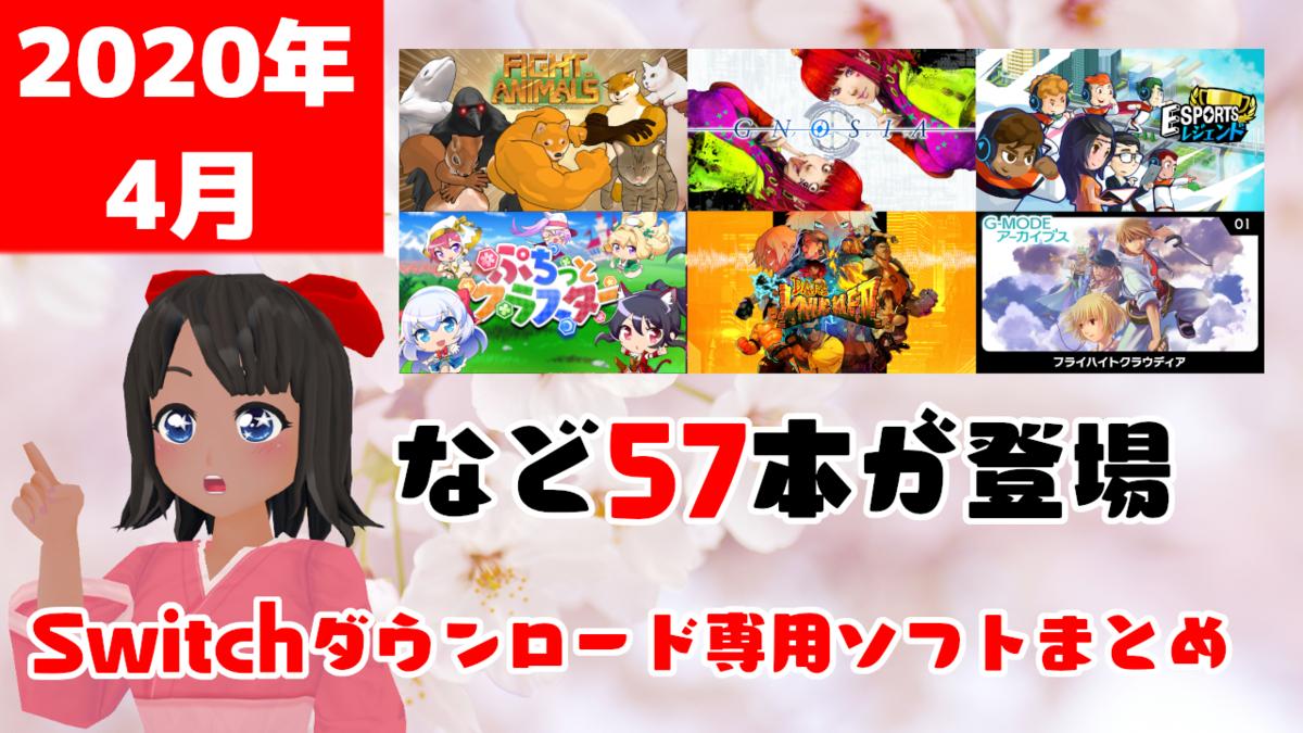 f:id:daikai6:20201227214753p:plain