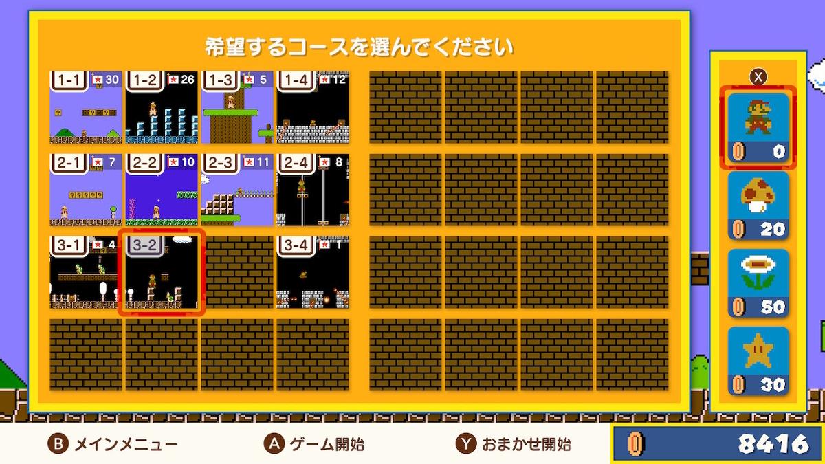 f:id:daikai6:20201228152455j:plain