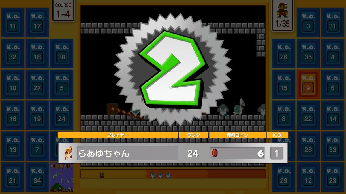 f:id:daikai6:20201228161436j:plain