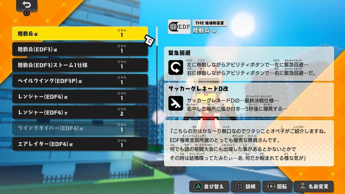 f:id:daikai6:20201230193716j:plain