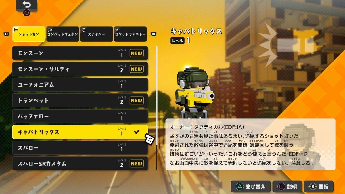 f:id:daikai6:20201231104813j:plain