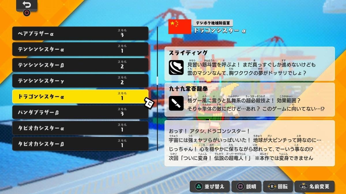 f:id:daikai6:20201231110533j:plain
