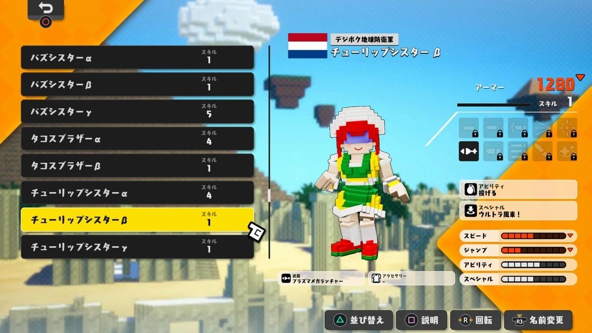 f:id:daikai6:20201231112131j:plain