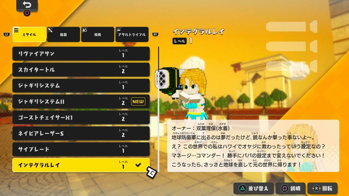 f:id:daikai6:20201231113347j:plain