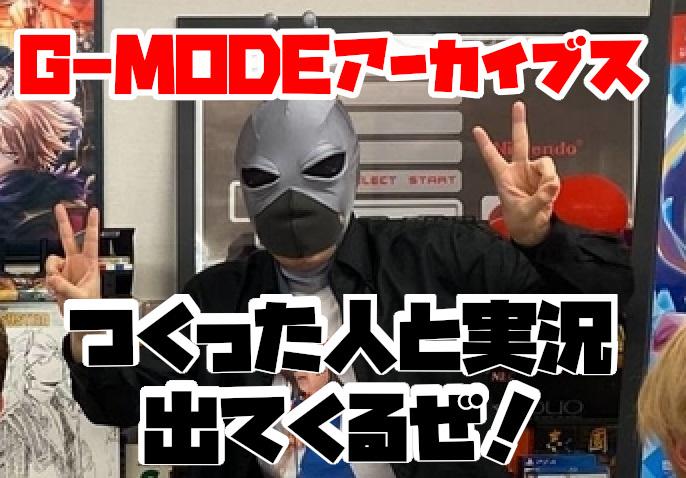 f:id:daikai6:20201231192056j:plain