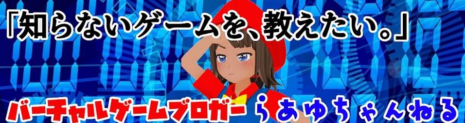 f:id:daikai6:20201231194129j:plain