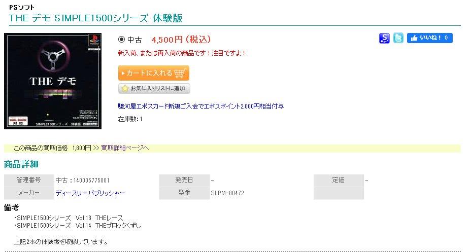 f:id:daikai6:20210101215904j:plain